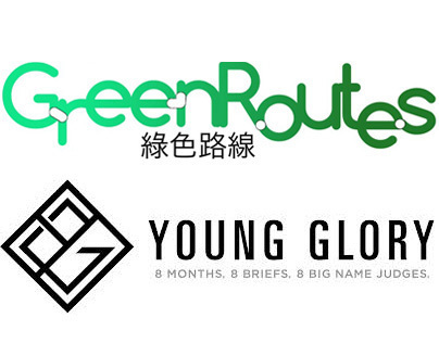 Green Routes / YOUNGGLORY