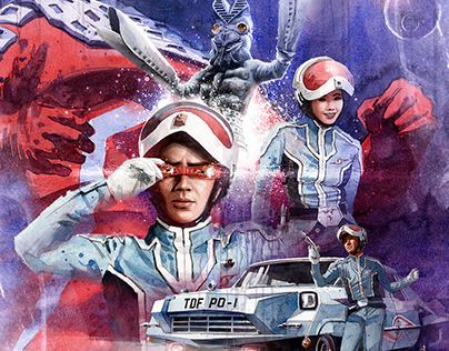 Ultra Seven Poster