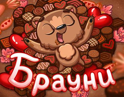 Stickers «Brownie»