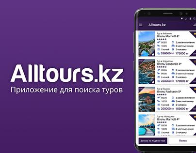 Travel App & Website