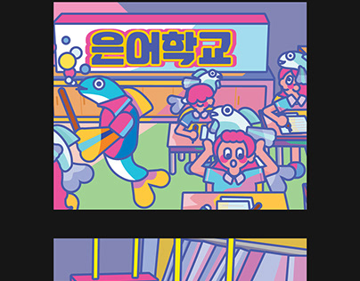 School of sweetfish 봉화은어축제 은어학교