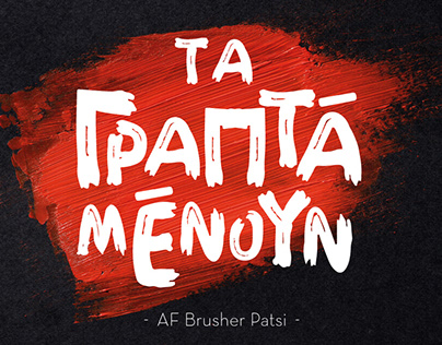Free Greek Brush Font - AF Brashy