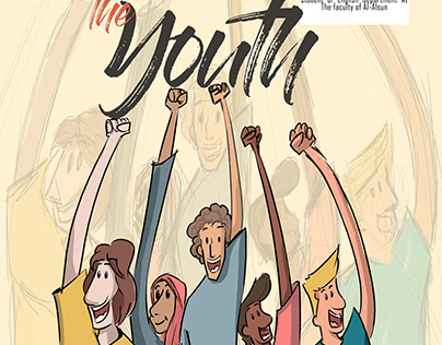The youth (magazine cover page)