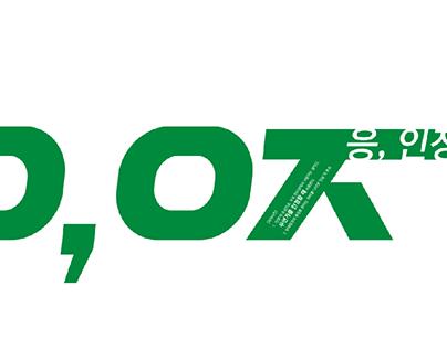 2021 포트폴리오_작업중