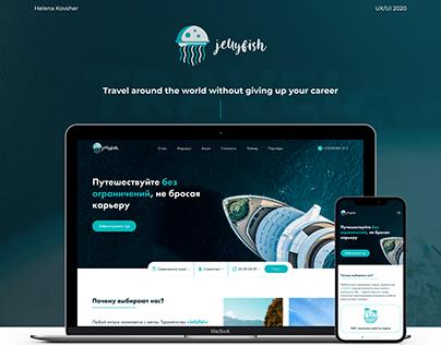 Travel agency Jellyfish – Landing page
