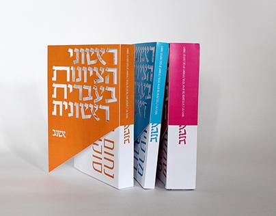 Typographic Publishing