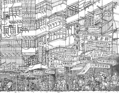 Hong Kong. Illustrations