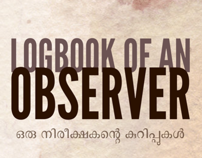 Logbook of an Observer