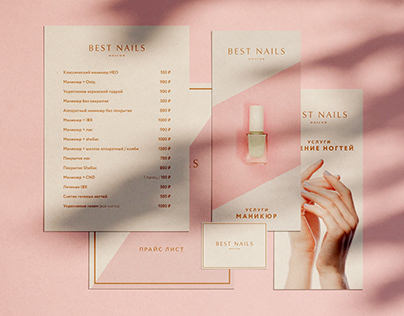 Best Nails Premium branding