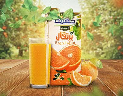 juhayna - advertising design