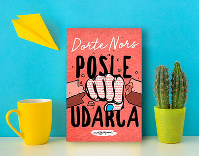Dorthe Nors | book covers