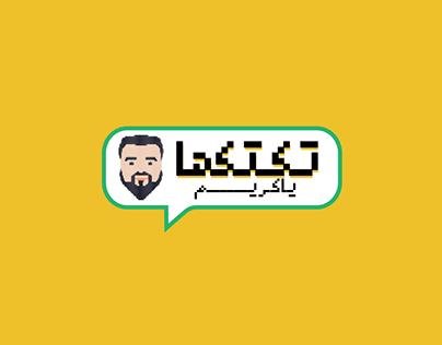 Tech with Kareem branding