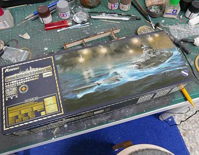 [working] 1/700 DKM Scharnhorst