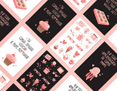 Postcards on February 14 Valentine's day