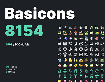 Basicons / 8154 / Line, Solid, Color