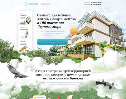 Landing page для элитных апартаментов в Грузии