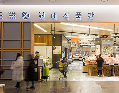 HYUNDAI Department Store Supermarket