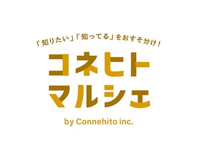 イベントロゴ コネヒトマルシェ