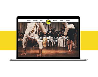 Website Capoeira Cordao de Ouro