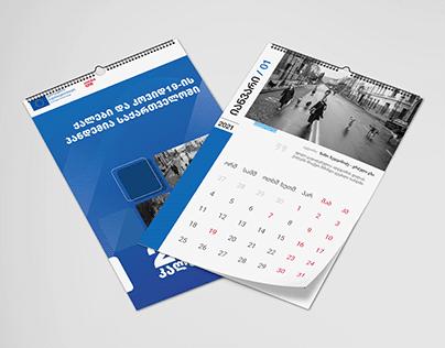 Women Coping with Covid-19 in Georgia Calendar 2021