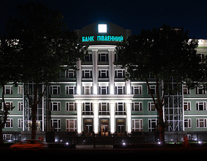 "Подсветка фасада ""Південний"" | Architectural Lighting"