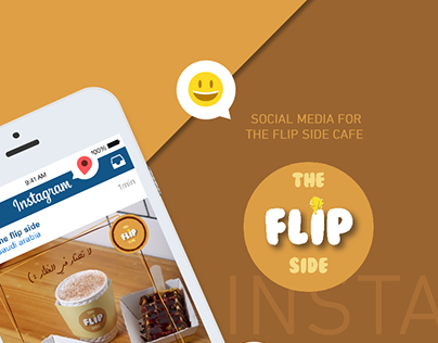 Social media for the flip side cafe
