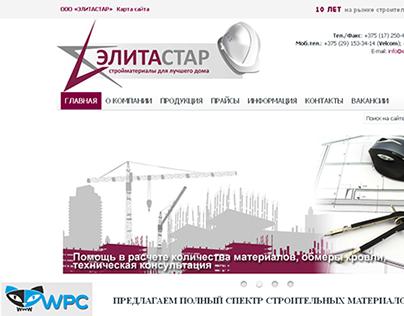 www.elitastar.by - Belarus [2015-2016]