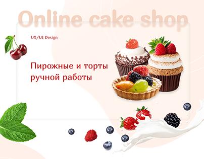Домашний пекарь Concept