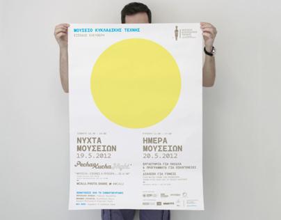 Museum Night & Day 2012