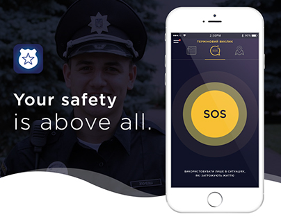 "Mobile app ""My Police"" UI/UX Design"