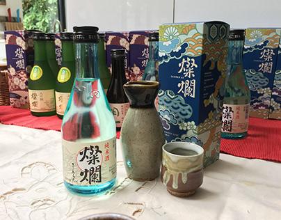 """Japanese Sake """"Sanran"""""""