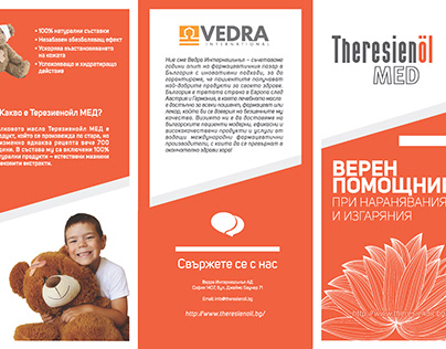 Trifold brochure for natural herbs medicine