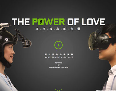 GEFORCE GTX_THE POWER OF LOVE 愛的力學實驗