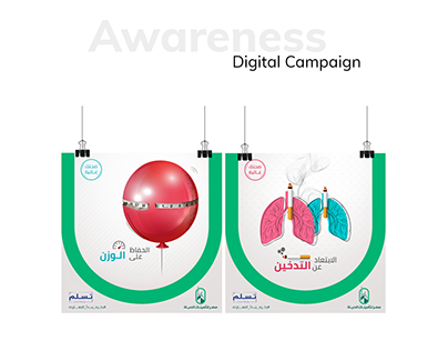 Cancer Awareness Campaign ( Misr Life Insurance)