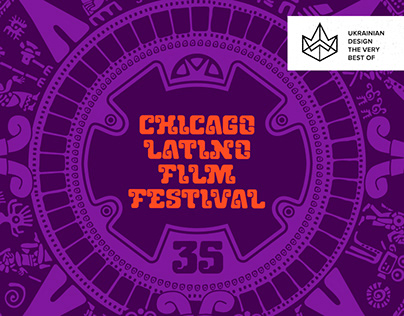 Poster for Chicago Latino Film festival (contest work)
