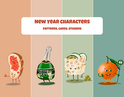 New Year characters