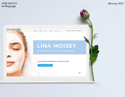 UI UX concept Landing page Cosmetologist