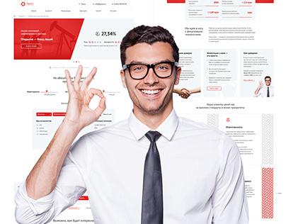 Дизайн инвестиционной платформы   Investment platform