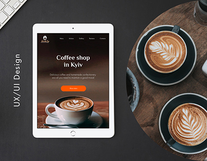 Coffee shop in Kyiv | Landing page