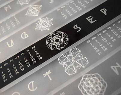 2017 Interactive Wall Calendar