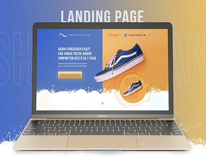 Design for a sneaker cleaning site