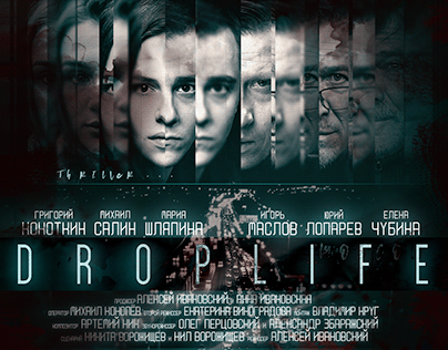 DROPLIFE. FILM