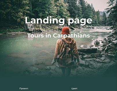 Carpathians landing page