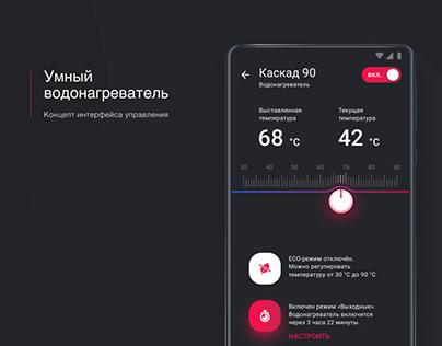 «Каскад 90» | Test Project