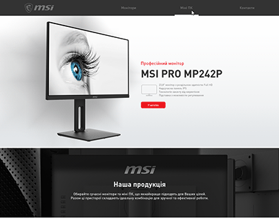 Landing Page for MSI