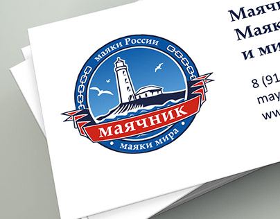 Virtual Museum of lighthouses of the world