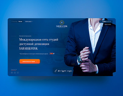 Design multi-page SAHAR&VOSK