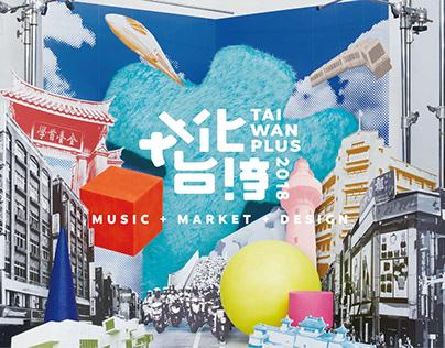 TAIWAN PLUS 文化台灣 - 台日交流活動