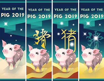 Year of Pig 2019 Downtown Banner Design