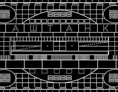 "animation film ""kashtanka tv"""